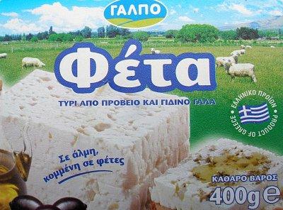 Vynikajicí ovčí sýr Feta (nahrál: Libor)