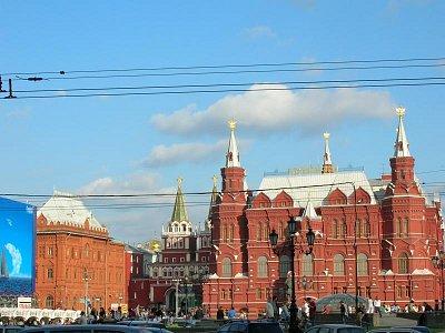 Historické muzeum (nahrál: admin)