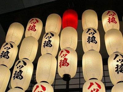Kjóto (nahrál: admin)